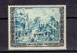 TP ASIE - LAOS - POSTE AERIENNE N° 13 **  - MNH - DE 1954 - Laos