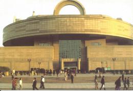 (CHINA) SHANGHAI MUSEUM - New Postcard - China