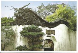 (CHINA) DRAGON WALL - New Postcard - China