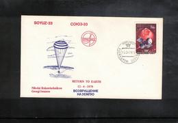 Russia USSR 1979 Space / Raumfahrt Soyuz 33 Return To Earth Interesting Cover - Russia & USSR
