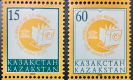 KAZAKHSTAN 1997 MNH STAMP ON WORLD BOOK DAY - Kazakhstan