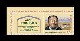 Russia 2020 Mih. 2907 Kazakh Poet Abai Qunanbaiuly (with Label) MNH ** - Ongebruikt