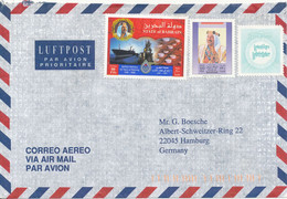 Bahrain Air Mail Cover Sent To Germany No Postmark On Stamps Or Cover - Bahrain (1965-...)