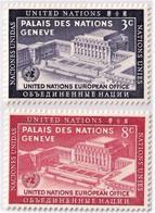 NAZIONI UNITE 1954 NEW YORK  MNH**  SERIE PERFETTI ECCELLENTI CONDIZIONI YV 25/26 MI 31/32 UNIF. 25/26 - Unused Stamps