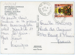 CAMEROUN CP 1978 DOUALA AEROPORT LETTRE => FRANCE - Cameroon (1960-...)