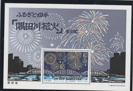Japon 1999 Yvert  Bloc 164  ** Neufs Sans Charnière - Feu D'artifice - Blocks & Kleinbögen