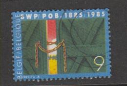BELGIQUE (OPB-COB) 1985 - N°2167 *Allégorie*  9F Obli () - Gebruikt