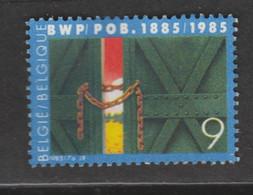 BELGIQUE (OPB-COB) 1985 - N°2167 *Allégorie*  9F Neuf () - Gebruikt