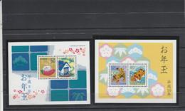 Japon Yvert  Bloc 153 Et 158  ** Neufs Sans Charnière - Nouvel An 1995 Rat 1998 Tigre - Blocks & Kleinbögen
