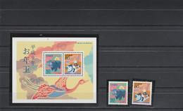 Japon Yvert  Bloc 156 + Timbres 2306 Et 2037  ** Neufs Sans Charnière - Nouvel An 1996 Boeuf - Ungebraucht