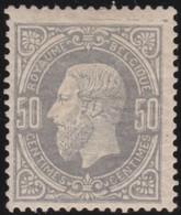 Belgie   .  OBP  .   35 (2 Scans)       .   *  .   Ongebruikt Met Gom    .   / .   Neuf Avec Gomme - 1869-1883 Leopold II.