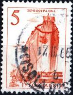JUGOSLAVIA, YUGOSLAVIA, INGEGNERIA, ARCHITETTURA, 1961, 5 D., FRANCOBOLLO USATO Mi:YU 973, Scott:YU 629, Yt:YU 852 - Gebraucht
