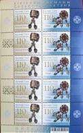 Kazakhstan  2006  Jewelry  Joint Issue With Latvia  M/S  MNH - Kazakhstan
