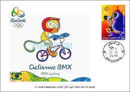 ARGELIA 2016 - FDC Olympic Games Rio Cycling Olympische Spiele Olímpicos Olympics Cyclisme Radfahren Ciclismo - Wielrennen