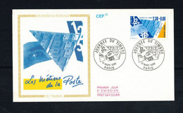 FDC-1159**FRANCE 1990 *DU TIMBRE FDC W CEF CACHET - 1990-1999