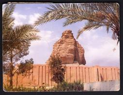 Irag Baghdad 2009 / Akarkouf, Akar Kouv Ruins / Small Postcard - Iraq