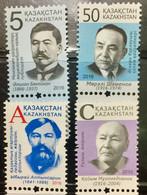 KAZAKHSTAN 2016 MNH STAMP ON  FAMOUS MEN DEFINITIVES SET OF 4 - Kazakhstan