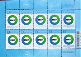 Kazakhstan  2012  20th Anniver. MIR - GIS TV Channel    M/S   MNH - Kazakhstan