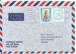 Bahrain Air Mail Cover Sent To Germany 25-8-1998 - Bahrain (1965-...)