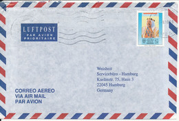 Bahrain Air Mail Cover Sent To Germany 3-9-1996 Single Franked - Bahrain (1965-...)