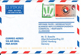 Bahrain Air Mail Cover Sent To Germany 31-5-2000 One Of The Stamps Is Damaged - Bahrain (1965-...)