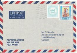 Bahrain Air Mail Cover Sent To Germany 21-1-1997 - Bahrain (1965-...)