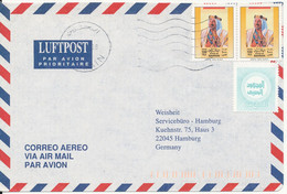 Bahrain Air Mail Cover Sent To Germany 1996 - Bahrain (1965-...)