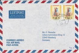 Bahrain Air Mail Cover Sent To Germany 21-8-1996 - Bahrain (1965-...)
