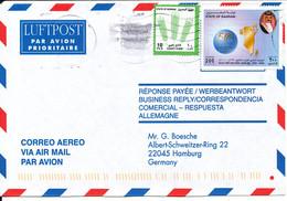 Bahrain Air Mail Cover Sent To Germany - Bahrain (1965-...)
