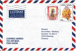 Bahrain Air Mail Cover Sent To Germany 9-5-1996 - Bahrain (1965-...)