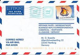 Bahrain Air Mail Cover Sent To Germany 20-1-1999 - Bahrain (1965-...)