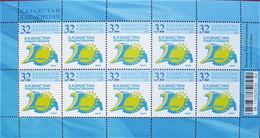 Kazakhstan   2011  20 Y. Of Independence  M/S  MNH - Kazakhstan