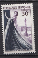 N° 941 Haute Couture Parisienne: Beau  Timbre Neuf Impeccable Sans Charnière - Ungebraucht