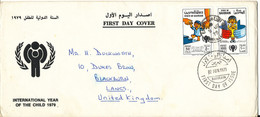 Bahrain FDC 2-6-1979 International Year Of The Child With Cachet Sent To England - Bahrain (1965-...)