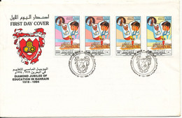 Bahrain FDC 19-11-1994 Diamond Jubilee Of Education In Bahrain 1919 1994 Complete Set Of 4 With Cachet - Bahrain (1965-...)