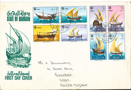 Bahrain FDC 16-6-1979 Sailing Ships Complete Set Of 8 In To Block Of 4 With Cachet - Bahrain (1965-...)