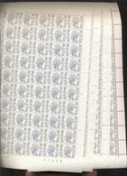 Elstrøm. 8-F.service Dienst  En Feuilles. Les 4 Planches. Date 6-VII-78. Soit 200 Timbres - 1970-1980 Elström