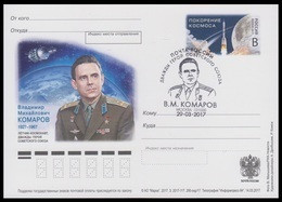 295 RUSSIA 2017 ENTIER POSTCARD Os 117 Used KOMAROV Astronaut AIR FORCE PILOT Flyer Aviator SPACE ESPACE COSMOS Moscow - Rusia & URSS