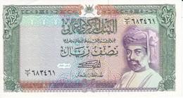 BILLETE DE OMAN  DE 1/2 RIAL DEL AÑO 1987 EN CALIDAD EBC (XF)  (BANKNOTE) - Oman