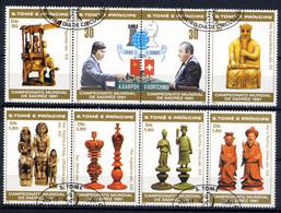 ST THOMAS ET PRINCE, SAO TOME E PRINCIPE 1981, CHAMPIONNATS ECHECS, Karpov, 8 Valeurs Oblitérés / Used. R119 - Chess