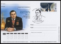 314 RUSSIA 2018 ENTIER POSTCARD Os 129 Used KISELEV SPACE ESPACE Khrunichev SCIENCE CENTRE Director MISSILE ROCKET - Rusia & URSS