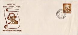 Ceylon Stamp On FDC - Sri Lanka (Ceilán) (1948-...)