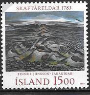 Islande 1983 N° 555 Neuf éruption Volcanique Du Skaftareldar - Ungebraucht