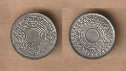 TAILANDIA   1 Satang - Rama VIII 2485 (1942) Tin • 1.5 G • ⌀ 15 Mm Y# 57, Schön# 209 - Thailand