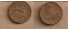 Ethiopia  5 Santeem - Hailé Selassié I 1936 (1944) Copper • 4 G • ⌀ 20 Mm KM# 33, - Ethiopia