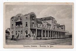 1928 KINGDOM OF SHS,MACEDONIA,SKOPJE TO PIROT,GRADSKO RAILWAY STATION,STEAM TRAIN,POSTCARD,USED - Macedonia