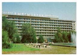 Bishkek, Frunze, Hotel Kirgistan, USSR 1984 - Kyrgyzstan