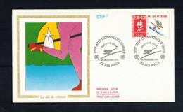 FDC-1169**FRANCE 1990 *LA SKI DE VITESSE FDC W CEF CACHET - 1990-1999