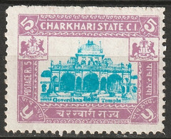 India Charkhari 1931 Sc 36  MH* Some Disturbed Gum - Charkhari