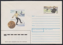 45 RUSSIA 1996 ENTIER COVER Os Mint PANIN-KOLOMENKIN 1908 London OLYMPIC GAMES Gold FIGURE SCATING PATINAGE EISKUNSTLAUF - Figure Skating